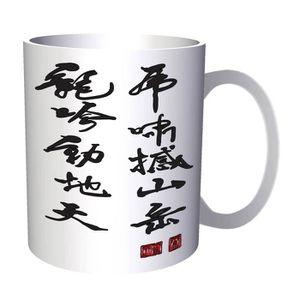 labcdaire de la calligraphie chinoise