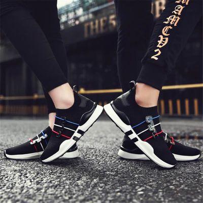 Supérieure De Plus Chaussures Baskets Couleur Sneakers Marque Confortable Homme Luxequalité Nouvelle Loisirs Exquis nTFRxqwZqC