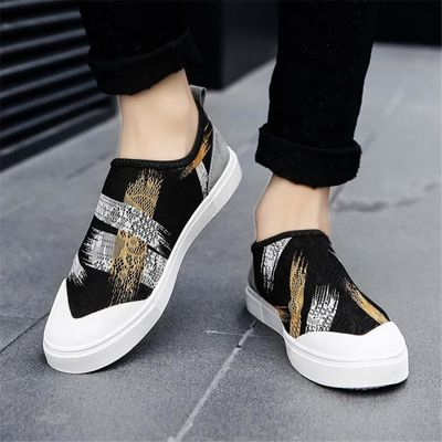 Homme Extravagant Chaussures Moccasins Léger Cool Baskets Sneakers Poids HPpxFUU