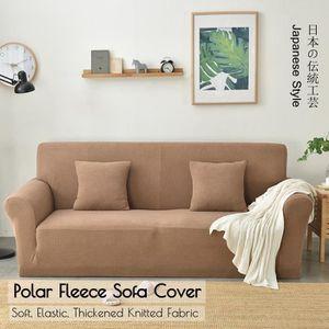 424bf972474b4 housse de canap rev tement stretch tissu lastique extensible 1 2 3 4 place. Black Bedroom Furniture Sets. Home Design Ideas