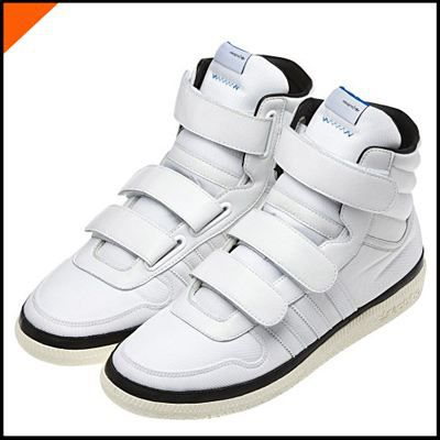 newest 566ca b49fd BASKET Adidas 4 BIT blanc-Noir G51456