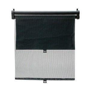 pare soleil enrouleur achat vente pare soleil. Black Bedroom Furniture Sets. Home Design Ideas