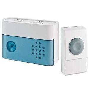 bouton de sonnette filaire achat vente bouton de. Black Bedroom Furniture Sets. Home Design Ideas