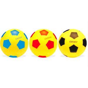 BALLE - BOULE - BALLON MONDO - Ballon mousse - MultiSport - Idéal cour de