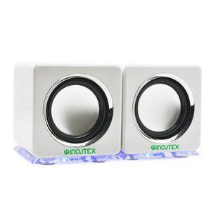 ENCEINTES Incutex arc-en-haut-parleur, boîtes LED, haut-parl