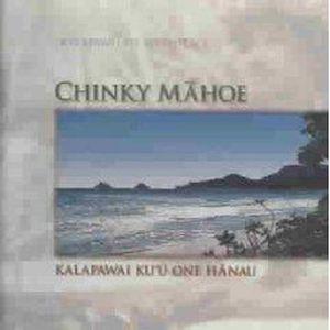 CD VARIÉTÉ INTERNAT Kalapawai Ku'u One Hanau