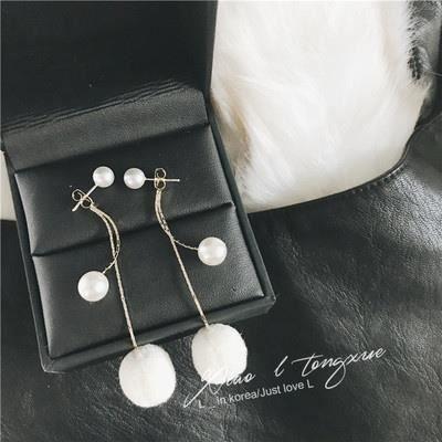 Bijoux mode 2018581 boucle doreille nouvelle longue pendentif perle boule de poils bijoux simples doux tempéramentBourgogne