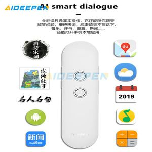 TRADUCTEUR ÉLECTRONIQUE Portable Smart Voice Translator for Travel 2019 NO
