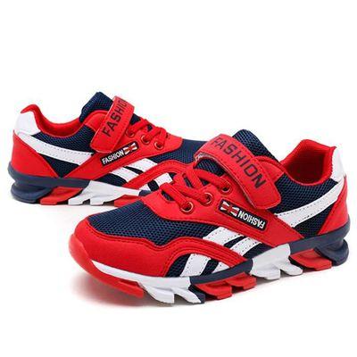 xz097rouge31 Bcht Garçons Enfants Sport Filles De Classique Chaussures Sneakers BqHw8B