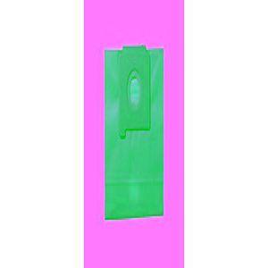 SAC ASPIRATEUR Boite de 5 sacs papier BS2200.05 - BS2200.08