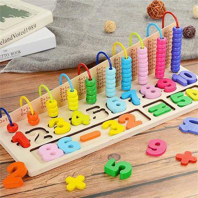 Perles Jouet Nombre De Bois Éducatif En Enfants Pour Puzzle 76vyfYbg