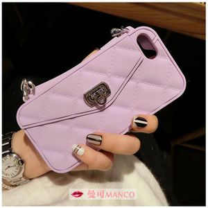 coque iphone 6 joint