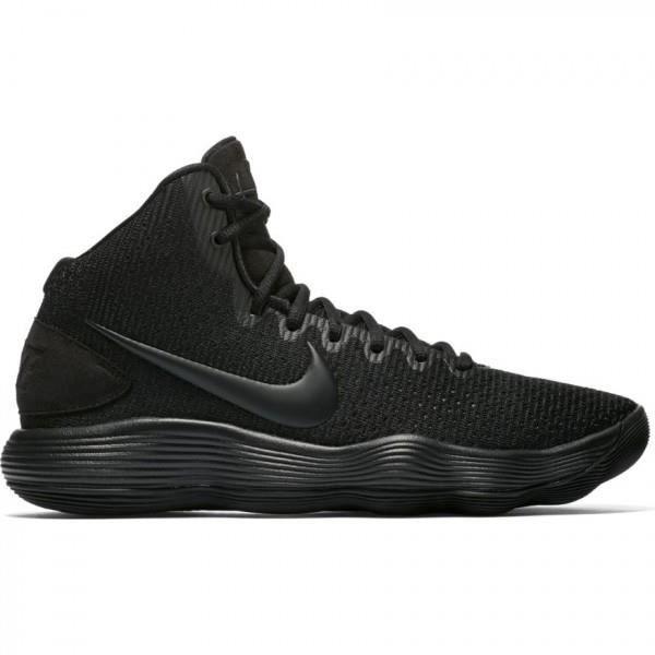 super populaire 94a89 5095e Chaussure de Basketball Nike Hyperdunk 2017 Noir logo noir ...