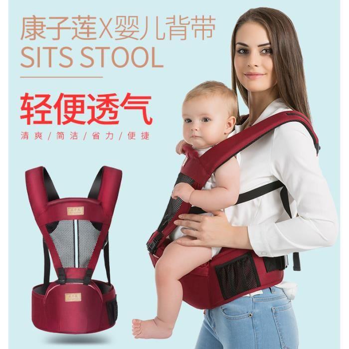 Multifonctionnel porte-bébé respirant bébé artefact été universel tabouret  nouveau-né bébé taille tabouret respirant ebbf6c5a798