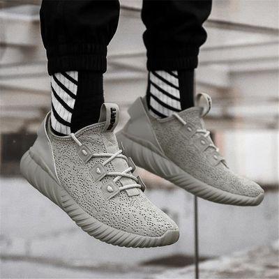 Chaussures Meilleure Loisirs Homme Confortable Classique Sneakers Grande Respirant Qualité Exquis Baskets Taille Z6gqx8qn