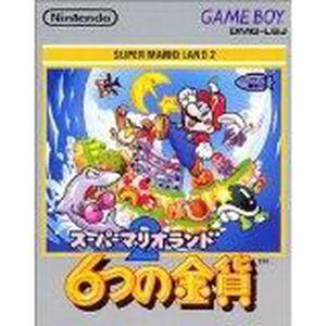 JEU CONSOLE RÉTRO Super Mario Land 2