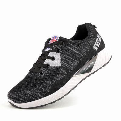 Homme Sneakers À Roulettes Planche Chaussures De Sport Casual gEwRq