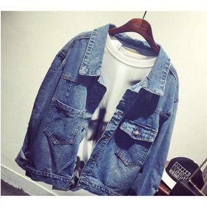Veste en jean femme - Achat   Vente Veste en jean femme pas cher ... 882bdbc3dbb1