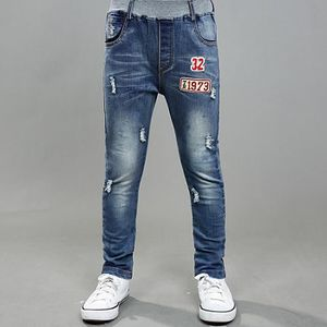 JEANS Jean Regular Enfant Garçon pantalon