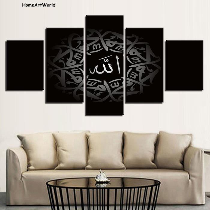 Toile Photos Décor Salon 5 Pièces Islamique Arabe Calligraphie Musulman HD  Impressions(Cadre Non Inclus) Seulement Toile