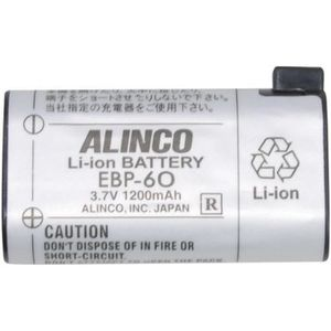 Batterie téléphone Batterie Li-ion 1200 mAh Alinco remplace l'accu EB