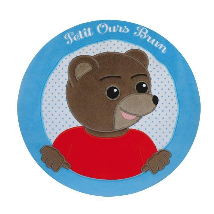 Petit ours brun coussin 28cm cijep achat vente for Petit ours brun a la piscine