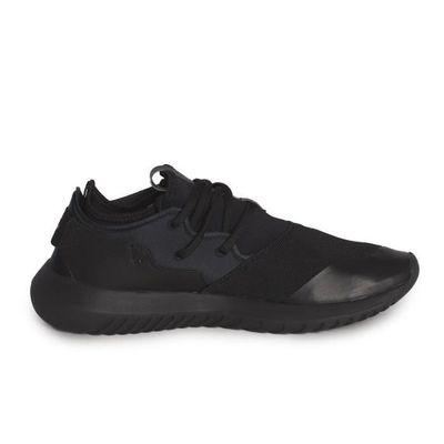 Tubular Baskets Adidas Originals Entrap Ba7104 Aq0Ewq
