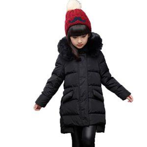 veste fille 12 ans achat vente veste fille 12 ans pas cher cdiscount. Black Bedroom Furniture Sets. Home Design Ideas