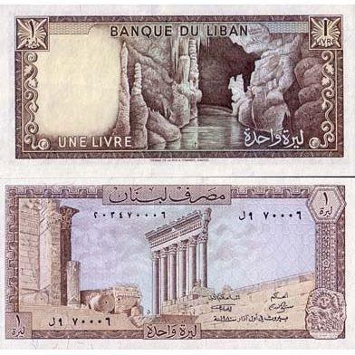 billet de banque liban pk n 61 1 livre achat vente billet de banque billet de banque. Black Bedroom Furniture Sets. Home Design Ideas