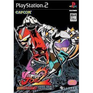 JEU CONSOLE RÉTRO Viewtiful Joe 2 [Japon Import] [PlayStation2]