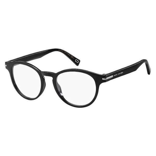 974abda7564b05 Lunettes de vue Marc Jacobs MARC 226 807 - Achat   Vente lunettes de ...