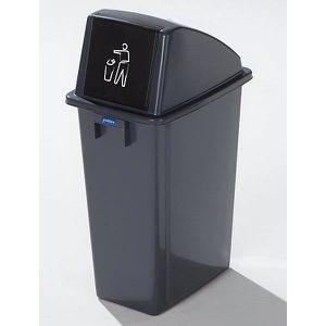 POUBELLE - CORBEILLE Collecteur de tri en plastique - capacité 60 l - t