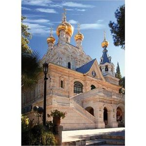 PUZZLE Puzzle 1000 pièces - Lieux célèbres : Jerusalem...