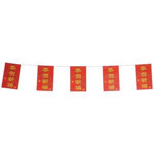 Déco de fête murale GUIRLANDE PAPIER FANIONS NOUVEL AN CHINOIS