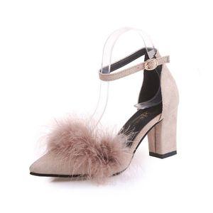 ESCARPIN Été Femmes en peluche Chaussures Pointue Chaussure