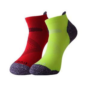 54b2ef370cefa Chaussettes Running - Achat / Vente Chaussettes Running pas cher ...