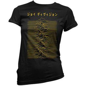 T-SHIRT T-shirt Femme Joy Division Japan logo - yellow pri