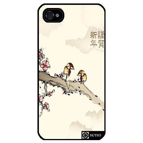 coque japonaise iphone 6