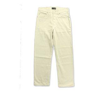 Pantalon beige homme - Achat   Vente Pantalon beige Homme pas cher ... b7679e765fd