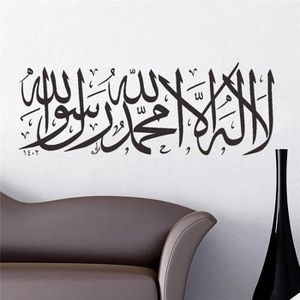 good stickers stickers muraux adhesif deco maison musulman arabe with decoration stickers muraux adhesif - Decoration Stickers Muraux Adhesif