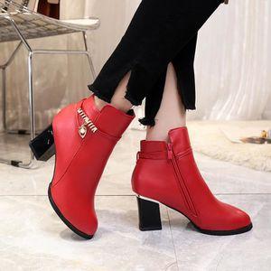 38c1d120707ff Bottes rouge femme - Achat   Vente Bottes rouge femme pas cher ...