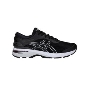 Running Achat Pas Cher Vente Pronatrice Homme Chaussures pzxCwqSw