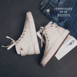 Skate Achat Cher Beige Vente Pas Shoes 34jAq5RL