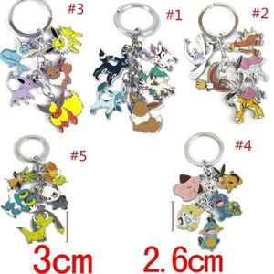 HOUSSE DE FAUTEUIL Pokemon GLACEON Eevee Sylveon Keychain Porte-clés