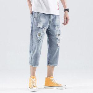 Jeans 32 Longueur Achat Vente Cher Pas Homme mnvN8O0w