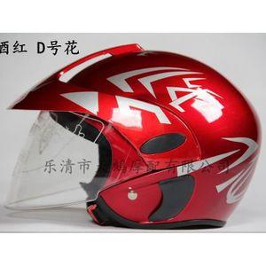 casque moto cross enfant achat vente casque moto cross enfant pas cher cdiscount. Black Bedroom Furniture Sets. Home Design Ideas