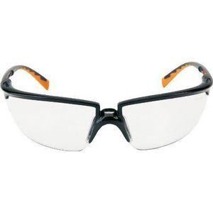 35c96fb2408fb2 LUNETTE - VISIÈRE CHANTIER 3M Solus 1 Paire de lunettes de protection  Revêtem ...