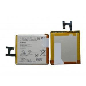 Batterie téléphone Batterie d'origine Sony Xpéria Z (L36H) LIS1502ERP