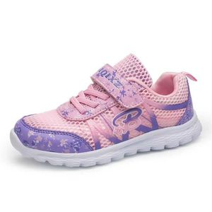 80220d5039826 Chaussures Enfant - Achat   Vente pas cher - Cdiscount