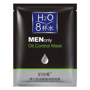 MASQUE VISAGE - PATCH Masque profond de nettoyage d'acné de contrôle d'h
